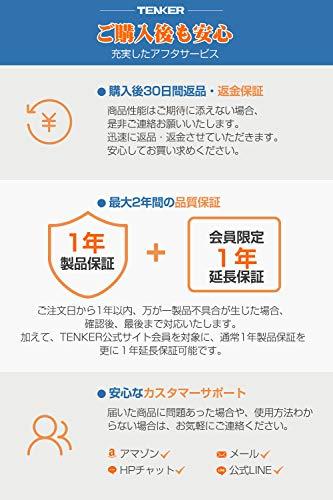 TENKERラミネーター4in1多機能ラミネート機届いたらすぐ使えるラミネートフィルム20枚/裁断機/角取り器/パンチ付きA4/B5/はがき/名刺サイズ対応100μm気泡なし波打ち防止予熱時間3-5分ワンタッチ操作ABS機能オフィス業務用家庭用日本語説明書付