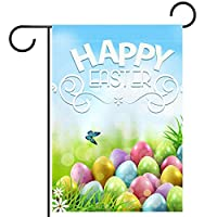 春夏両面フローラルガーデンフラッグウェルカムガーデンフラッグ(28x40inch)庭の装飾のため,幸せなイースターエッグ