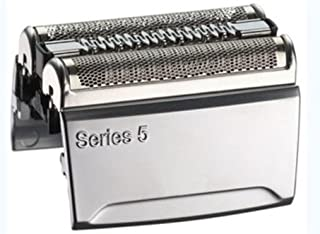 Braun Series 5 52S Shavers Replacement Foil and Trimmer Head Cassette with Ultra-Active-Lift Middle Trimmer and CrossHair Designed Foil, Silver