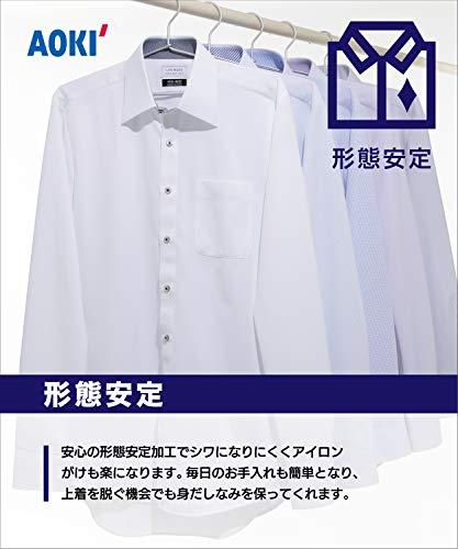 AOKI(アオキ)『長袖シャツ3点セット』