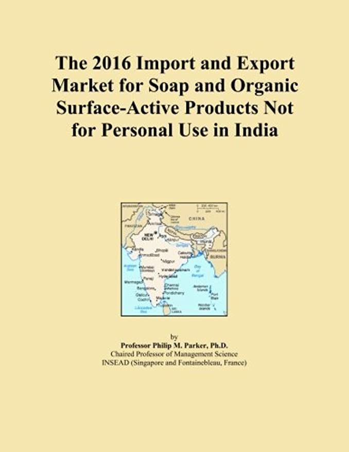 違反するチューリップオフセットThe 2016 Import and Export Market for Soap and Organic Surface-Active Products Not for Personal Use in India
