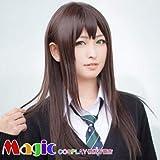 Pelucas de Cosplay Anime Rin Shibuya Noveno piso Fuzi Jianshan Wen Nai Bo Li Lingmeng Marrón oscuro Azul Brote original Abrigo