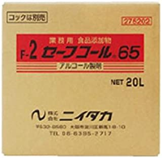 中性除菌アルコール製剤 ニイタカ セーフコール65 20L