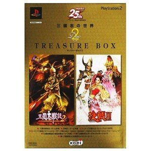 Sangokushi Dou Treasure Box[Japanische Importspiele]