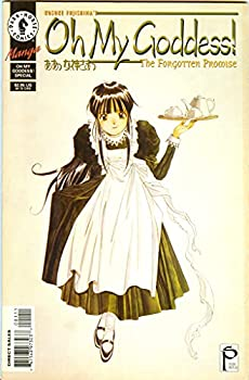 Comic Oh My Goddess! Part V No. 1: Special - The Forgotten Promise; Sept. 1997 Book