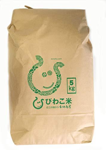 【玄米】新米 ミルキークイーン 環境こだわり米 玄米5kg【令和3年・滋賀県産】