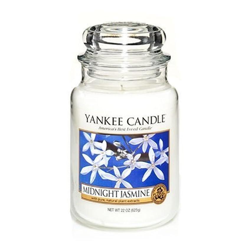 改革風味クルーズYankee Candle 22-Ounce Jar Scented Candle, Large, Midnight?Jasmine by Yankee Candle [並行輸入品]