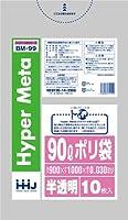 【5ケース特価】HHJ 業務用ポリ袋 90L 半透明 0.030mm 400枚×5ケース 10枚×40冊入×5 BM99