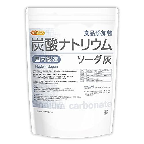 炭酸ナトリウム(国内製造)1kg 食品添加物規ソーダ灰 Sodium carbonate こんにゃく凝固剤、洗濯に [02] NICHIGA(ニチガ)