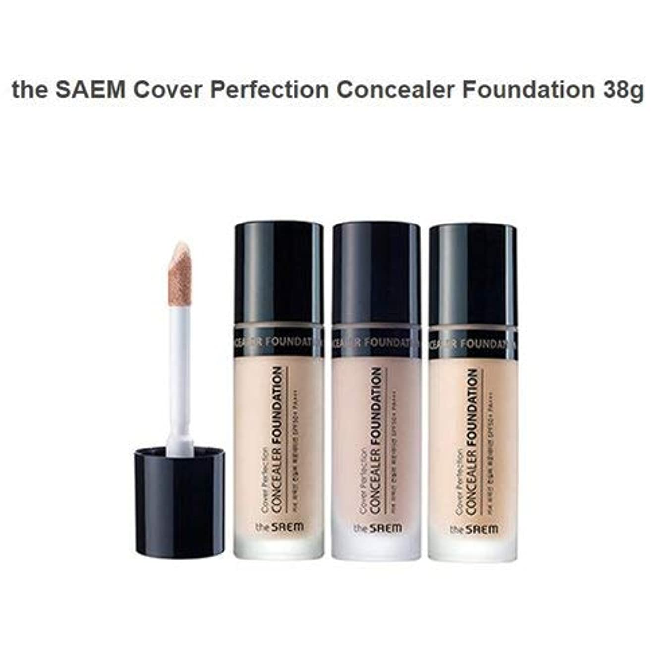 喜んで汚染振る【The Saem】カバーパーフェクションコンシーラーファンデーション Cover Perfection CONCEALER FOUNDATION 【SPF50+ PA+++】 ((ConclearFoundation) 01 クリアベージュ)