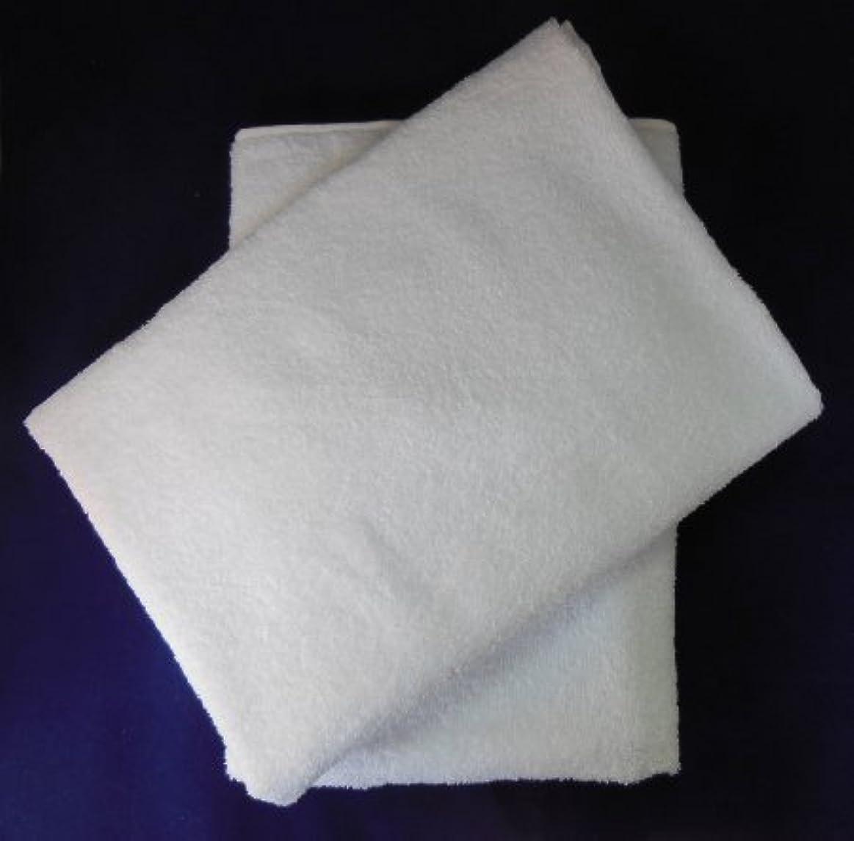 ウナギ解釈的フィードバック訳あり在庫処分120枚限り バスタオル 業務用 700匁 白 1枚