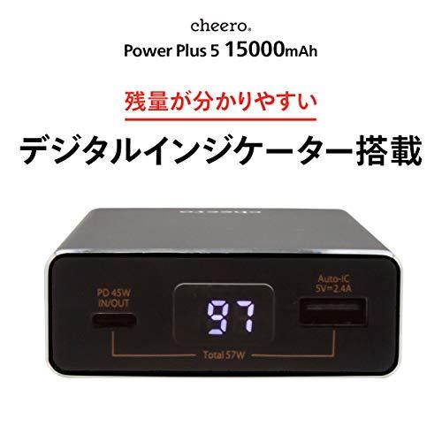 41 CuM2YibL-PD45W出力のモバイルバッテリー「cheero Power Plus 5 15000mAh」をレビュー!Chromebookに良いかも