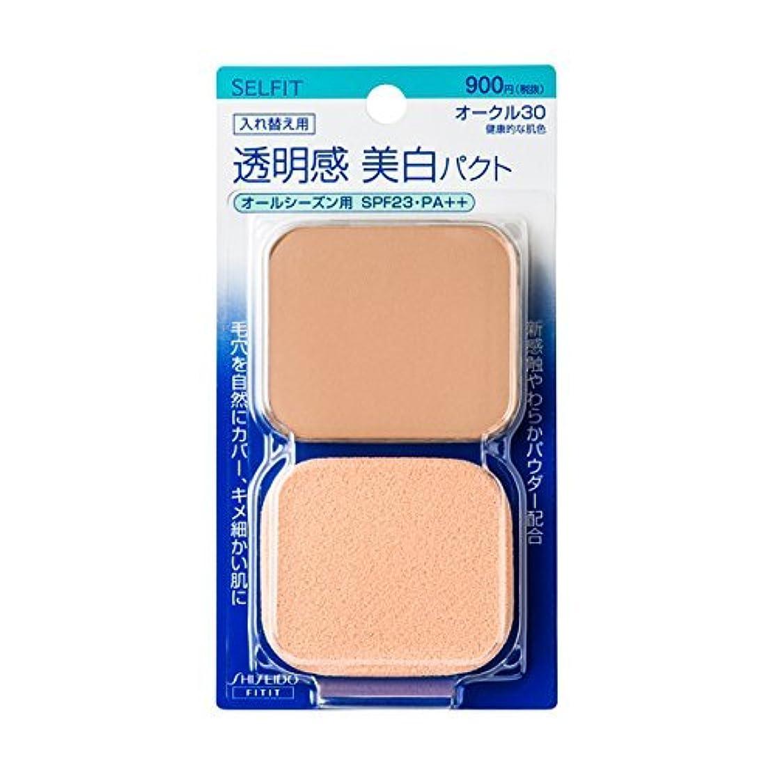 講義行小川セルフィット ピュアホワイトファンデーション オークル30 (レフィル) 13g×6個