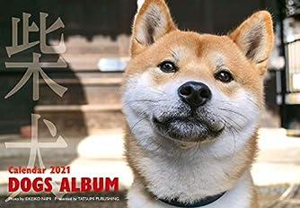 2021カレンダー ドッグズアルバム「柴犬」 ([カレンダー])