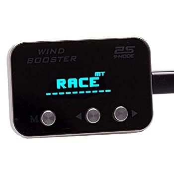 Best wind booster Reviews