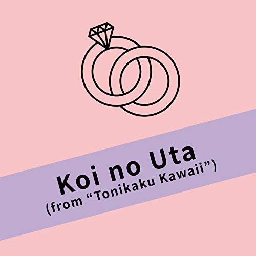 Koi no Uta (From