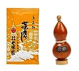 京都限定 七味家本舗 天然瓢箪 七味唐がらし15g付き