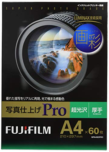 FUJIFILM写真用紙画彩超光沢厚手A460枚WPA460PRO