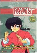 Ranma 1/2 - The Digital Dojo - Boxed Set: Season 1