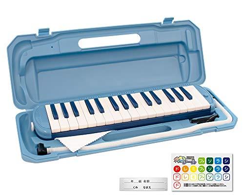 KC キョーリツ 鍵盤ハーモニカ メロディピアノ 32鍵 マリン P3001-32K/MARINE (ドレミ表記シール・クロス・お名前シール付き)