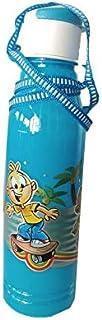 AAYUSH ENTERPRISES Sky Blue Plastic Bottle Pack of-3 (AE-22)
