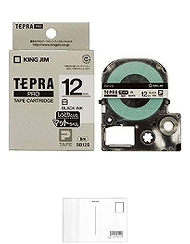 キングジム テープカートリッジ テプラPRO 12mm SB12S マット白 【× 2 個 】 + 画材屋ドットコム ポストカードA