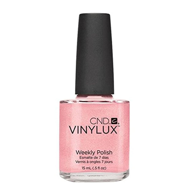 再生可能自動的にコートCND Vinylux Manicure Lacquer _  Grapefruit Sparkle #118_15ml (0.5oz)