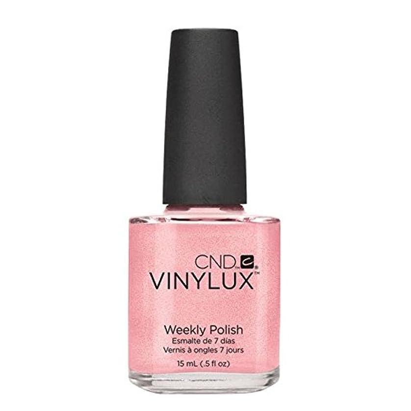 第四見落とす去るCND Vinylux Manicure Lacquer _  Grapefruit Sparkle #118_15ml (0.5oz)