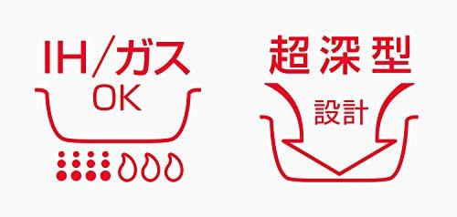 サーモスデュラブルシリーズ炒め鍋20cmレッドIH対応KFF-020DR