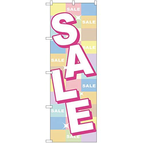 【2枚セット】のぼり SALE ピンク YN-815 のぼり 看板 ポスター タペストリー 集客 [並行輸入品]