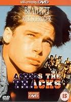 Across the Tracks [DVD]