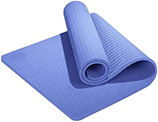 Zxb-shop Thickened Yoga Mat Beginner Widened Non-Slip Flat Support Fitness Yoga Mat (Color : A)
