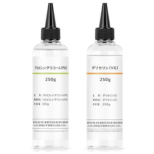 電子タバコ リキッド 無香料 超大容量 500g グリセリン(VG) 250g プロピレングリコール(PG) 250g ベースリキッド 自由に調合可能 高純度99.8% vape myblu ベイプリキッド 便利な目盛付きボトル ARASHI
