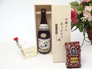 母の日 ギフトセット 日本酒セット お母さんありがとう木箱 オススメ珈琲豆セット(特注ブレンド200g)セット(八海醸造 八海山 本醸造 720ml(新潟県)母の日カード お母さんありがとうカーネイション