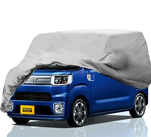 車カバー ボディーカバー カーカバー 軽自動車 4層構造 裏起毛 防水防塵防輻射紫外線(365*175*145CM,シル...