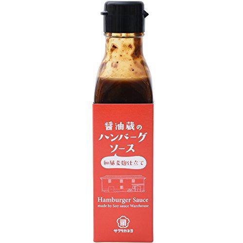 吉村醸造サクラカネヨ ハンバーグソース ハーフ 160g