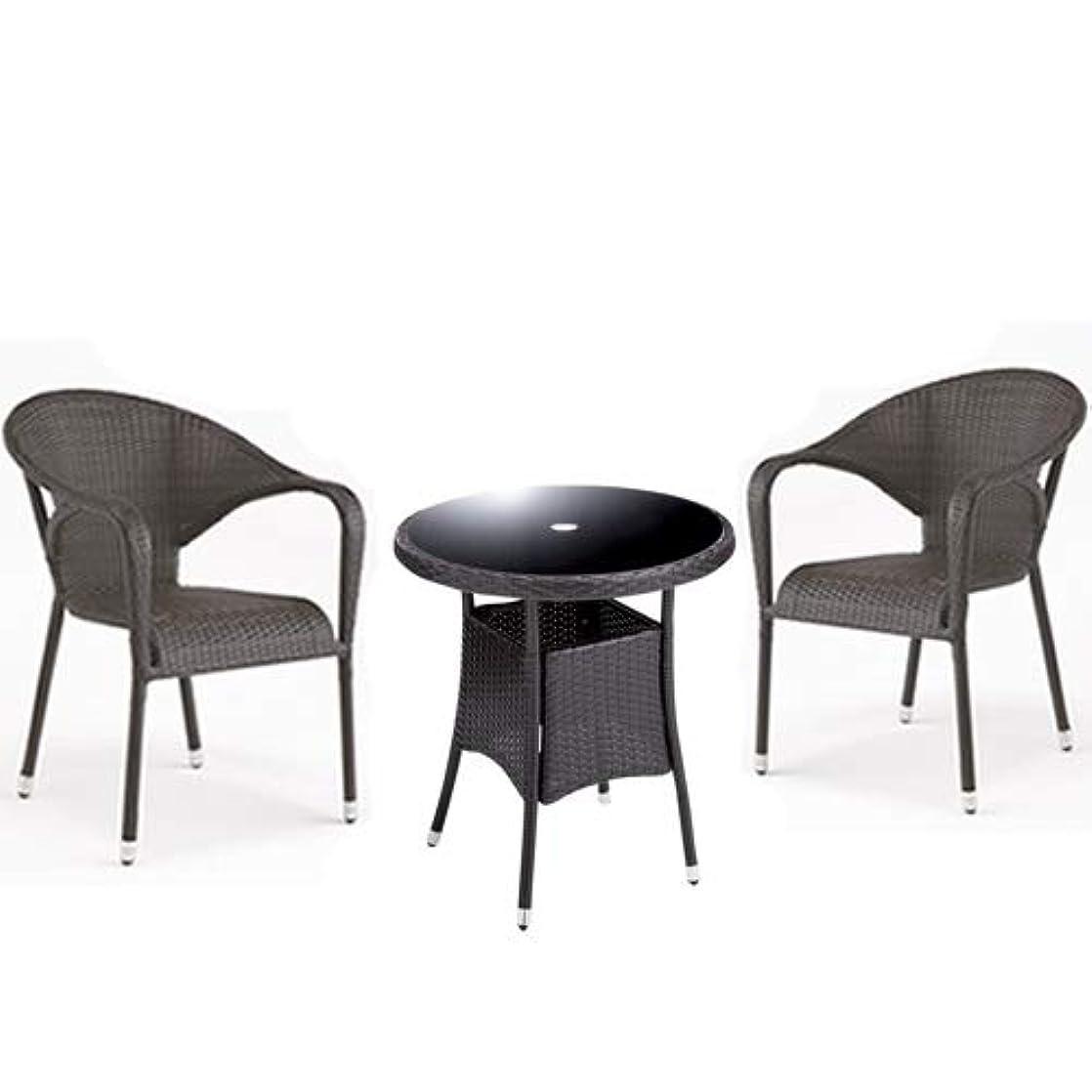 ロードハウス効果的診療所高級人工ラタン ガーデンチェア テーブル 3点セット ダークブラウン 人工ラタン ウィッカー ガーデンファニチャー 06BT-S3