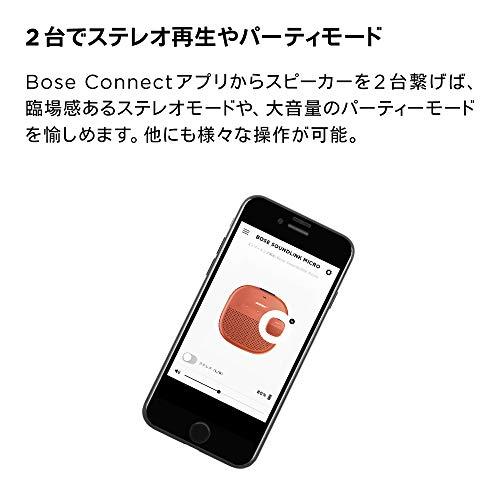BoseSoundLinkMicroBluetoothspeakerポータブルワイヤレススピーカーブラック