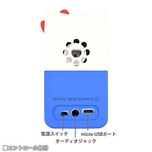 グルマンディーズ『サンリオキャラクターズワイヤレススピーカーハローキティ(SAN-950A)』