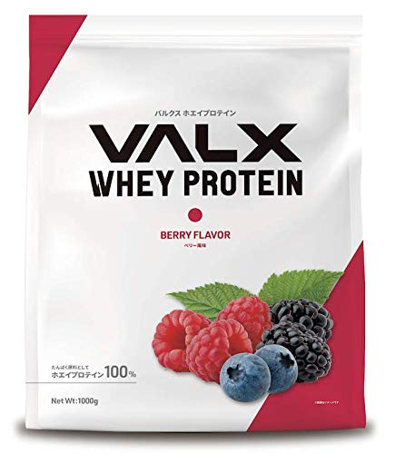 VALX バルクス ホエイ プロテイン ベリー風味 Produced by 山本義徳 1kg
