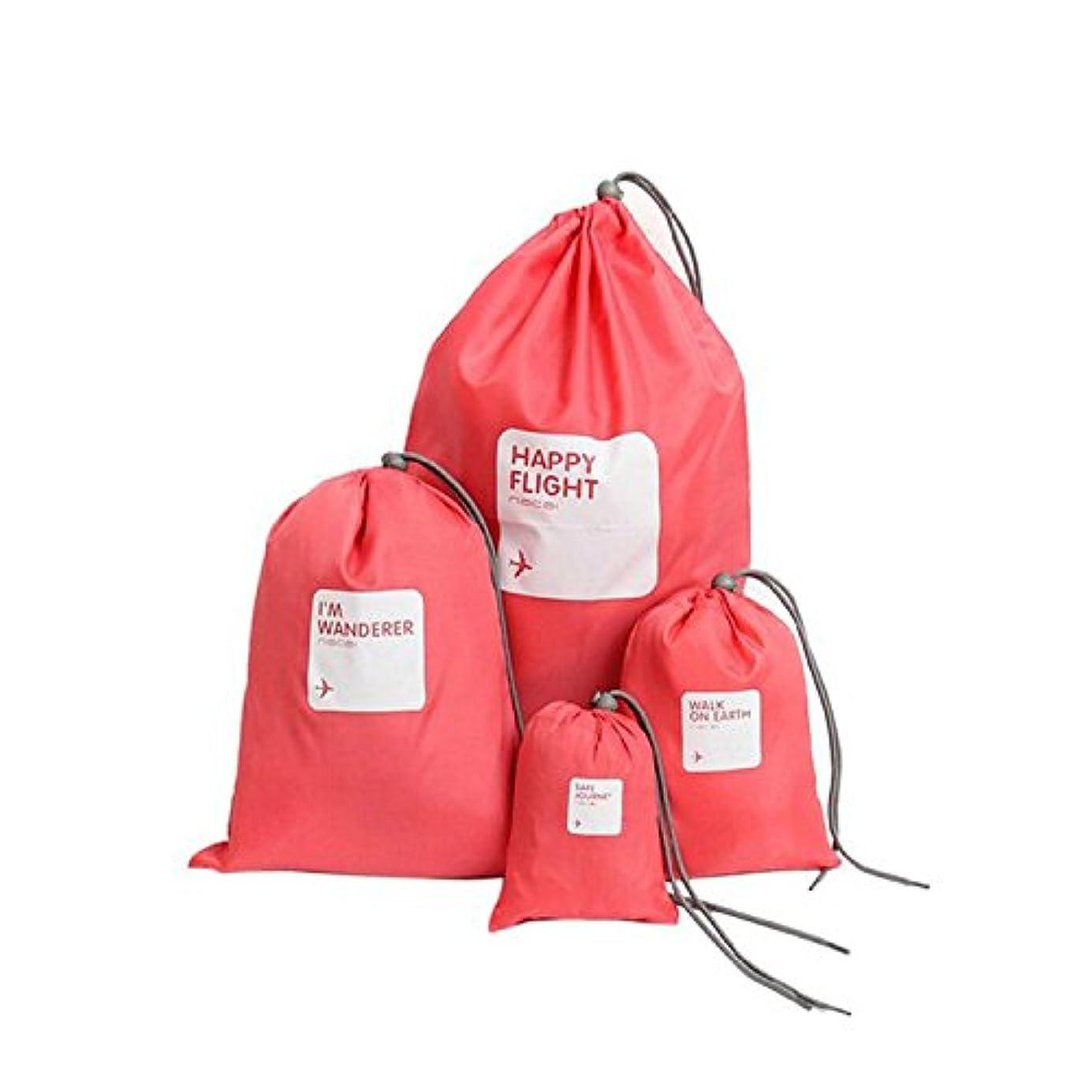 肥満スマート薬局YideaHome防水 旅行用収納バッグ 巾着袋 収納袋 収納ポーチ 4サイズセット
