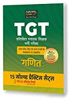 All TGT Ganit (Mathematics) Exams Practice Sets And Solved Papers Book For 2021