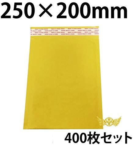 クッション(プチプチ)封筒 250×200mm 400枚入り MM-KB-2520-400