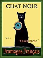 ポスター ケン ベイリー Chat Noir 額装品 ウッドベーシックフレーム(グリーン)