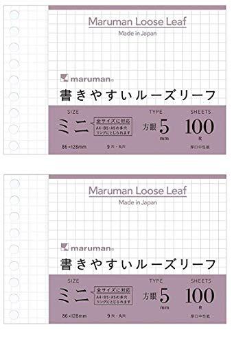 マルマン B7変形サイズ ルーズリーフ 5mm方眼罫 L1432 (5mm方眼罫【2冊(合計200枚)セット】)
