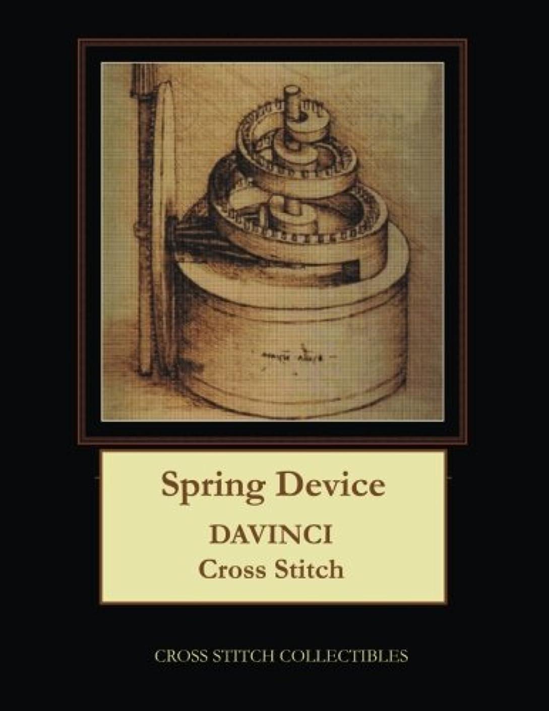 Spring Device: Leonardo DaVinci Cross Stitch Pattern