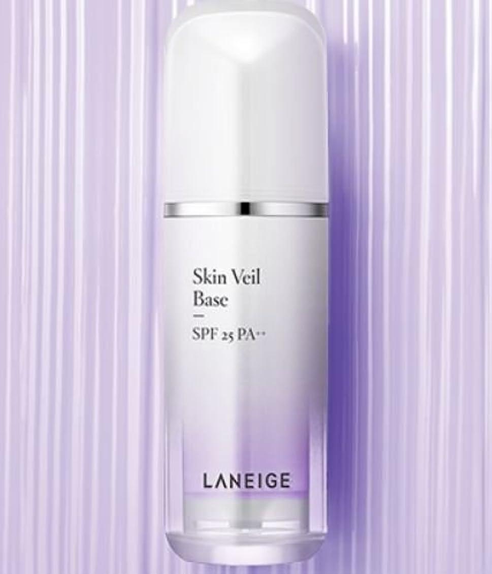 花束業界理論[LANEIGE] Skin Veil Base SPF25 PA++ 30ml/[ラネージュ]スキンベールベース SPF25 PA++ 30ml (# 40 Pure Violet/ピュアバイオレット) [並行輸入品]