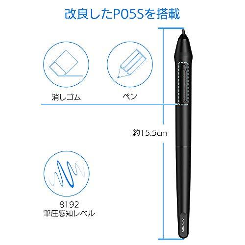 『XP-Pen 液晶タブ Artistシリーズ IPSディスプレイ 15.6インチ エクスプレスキー6個 Artist15.6』の2枚目の画像