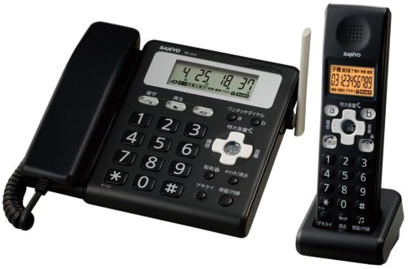 引く札入れモトリーSANYO デジタルコードレス 留守番電話機 子機1台 シャドウブラック TEL-DJ2(K)