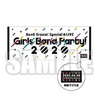 BanG Dream! バンドリ! ガールズバンドパーティ! Special☆LIVE Girls Band Party! 2020 タオル